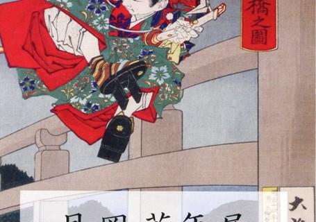 yoshitoshi876