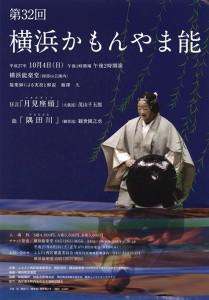 kamonnyamanou001