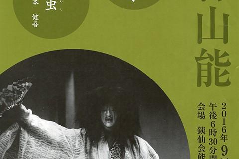 matsumushi001
