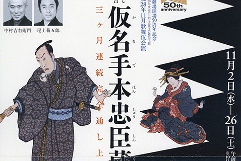 cyushingura001