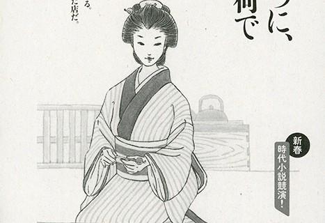 kuremutsuni001