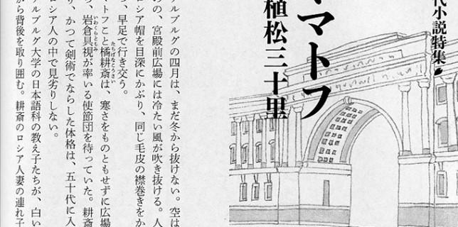yamatofu_k_k
